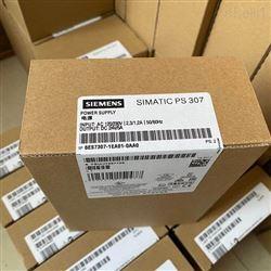6ES7307-1KA02-0AA0桂林西门子S7-300PLC模块代理商