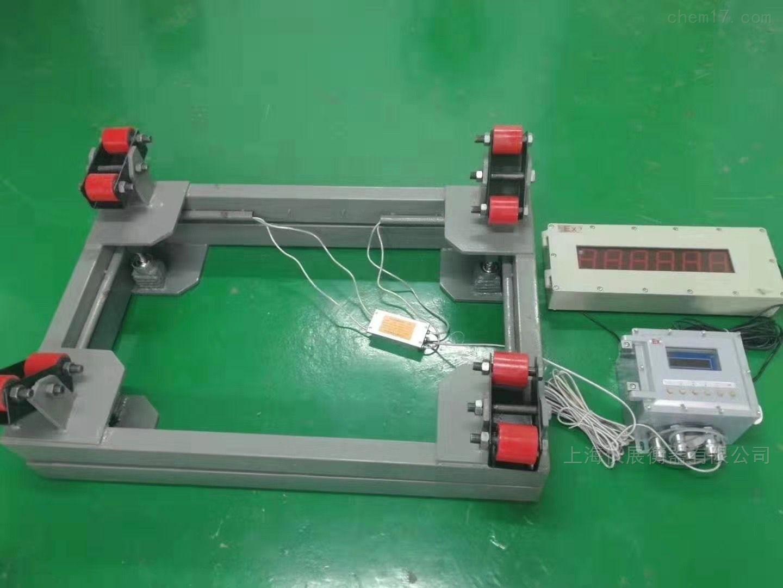 信号输出阀门自动控制电子钢瓶秤
