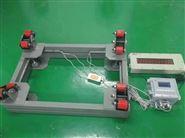 制药厂用本安型防爆型钢瓶秤带开关量信号