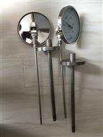 上海自动化仪表三厂WSS-581双金属温度计