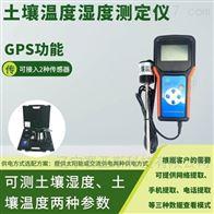 土壤温湿度仪SYS-WS