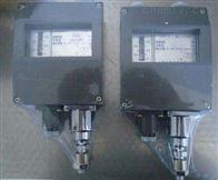 YWK-50-C 压力控制器上海远东仪表厂