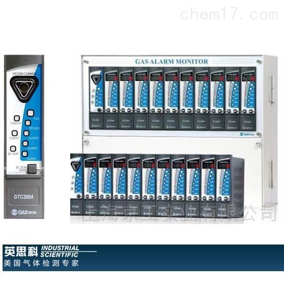 英思科GTC-200A气体控制器