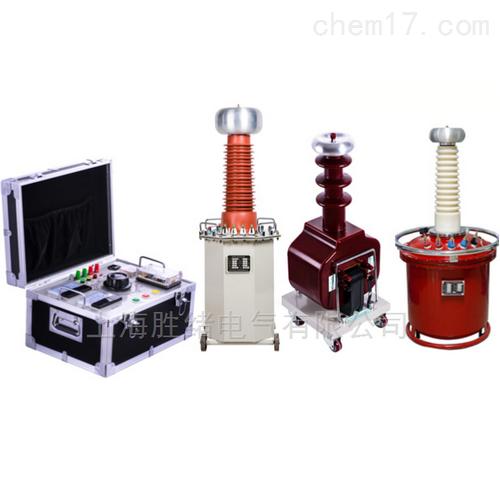 5KVA/50KV油浸式工频试验成套装置