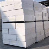 A级热固型硅质聚苯板