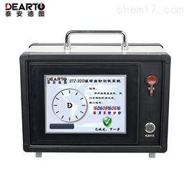 DTZ-300温湿度场测试系统