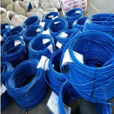 SYV50-7矿用视频电缆 同轴电缆