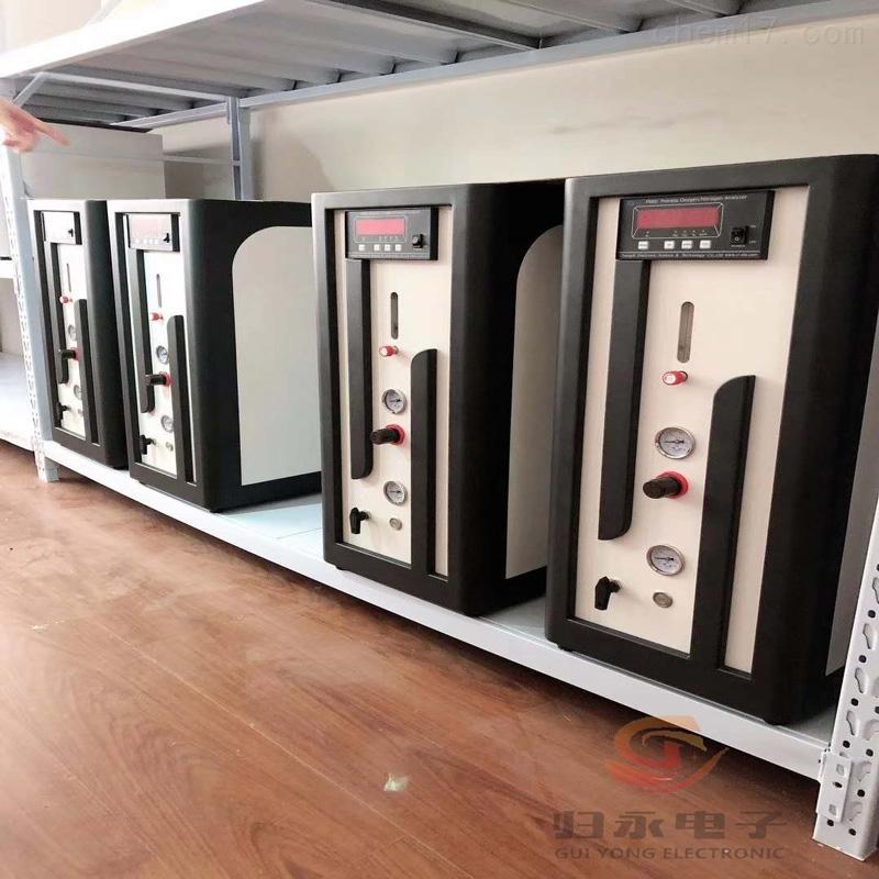 岛津液质联用70L氮气发生器报价AYAN-20L3