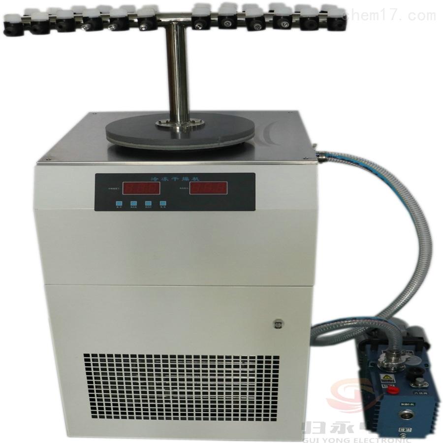 多岐管型24管T形架冷冻干燥机厂商GY-1E-80