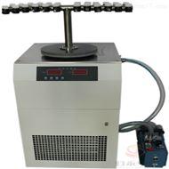 -80℃台式冷冻干燥机厂家价格GY-1A-80