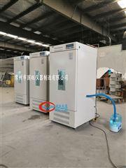 LHP-500E智能恒温恒湿培养箱500升