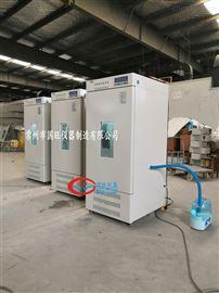LHP-500E智能恒溫恒濕培養箱500升