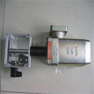 德国HAWE电磁阀*SEH2-2上海总代理
