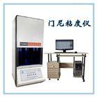 MND-Ⅲ门尼粘度测试仪、阿尔法粘度计