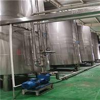 二手20吨生物发酵不锈钢罐-全新未使用