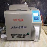 高精度油品专用量热仪