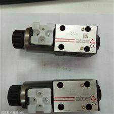 正品ATOS防爆阀DHA-0711/M 阿托斯直销