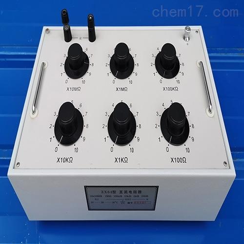 ZX84型直流电阻器