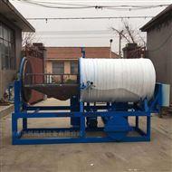 电磁烧网炉 塑料造粒过滤烧网设备