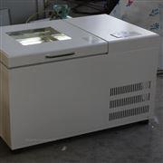 ZQJD-70S台式全温振荡培养箱