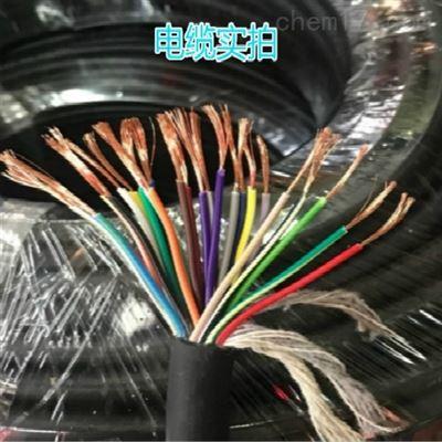 PTYL22铁路信号电缆 铝护套钢带铠装