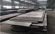 美标A514高强度可焊接钢板抗拉屈服与用途