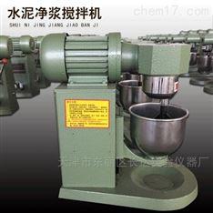 水泥净浆搅拌机厂家