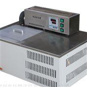 DCW系列低溫恒溫槽循環槽說明書