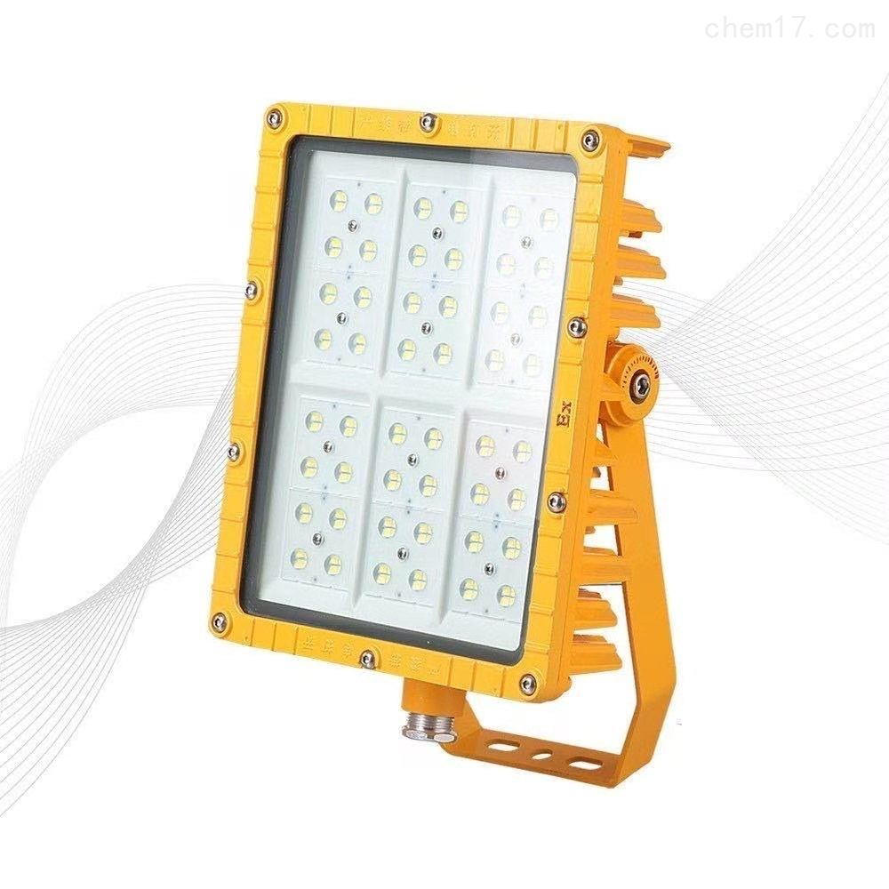 BFC8115方形加油站仓库LED防爆泛光投光灯EX