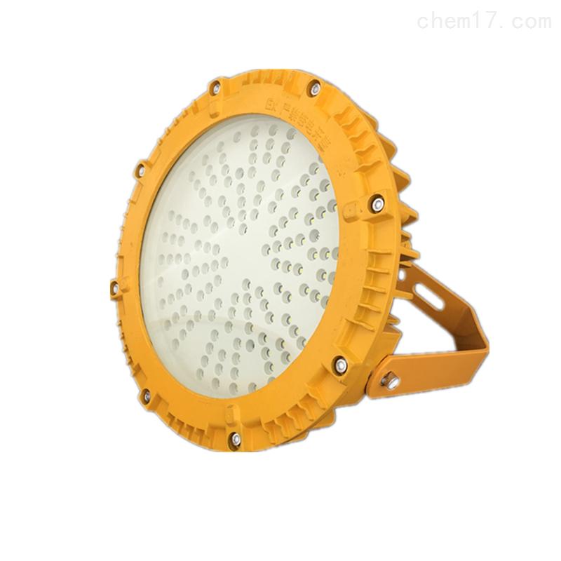 重庆HRD-100W圆形隔爆LED防爆灯EX