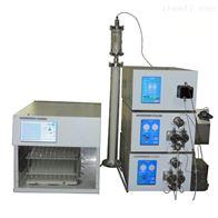 HT7050A高压半制备液相色谱系统