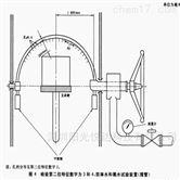 Sun-IPX34充電樁擺管淋雨試驗機