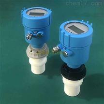 污水处理超声波液位计