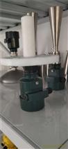 智能型雷达液位仪
