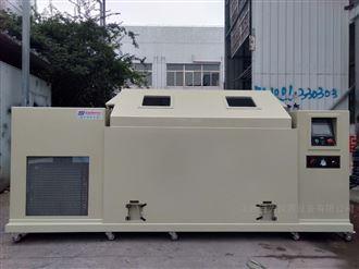 江西可程式复合盐雾腐蚀试验箱生产厂家价格