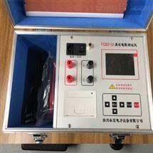 泰宜BZC变压器直流电阻测试仪
