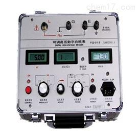 高压绝缘电阻测试仪价优物美