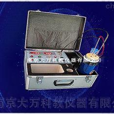 NDRH-2S溶解热测定一体化实验装置