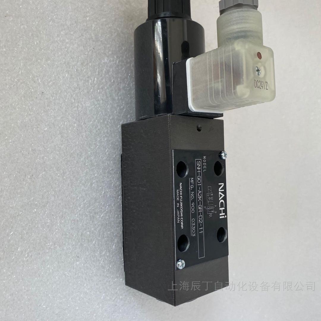 日本液压阀SNH-G01-A2K-GR-D2-11原装进口