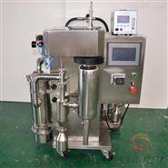 实验室防爆型有机溶剂喷雾干燥机价格