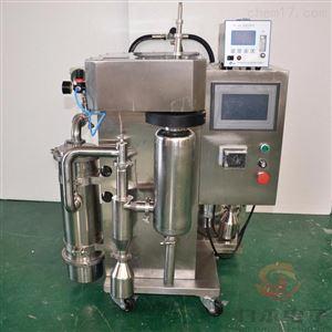 实验室PID恒温控制小型喷雾干燥仪报价