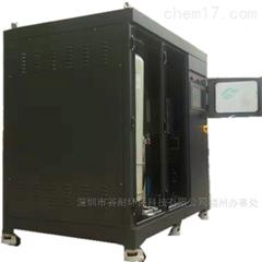 GN-x1850辽宁东港钢铁厂干雾抑尘设备*