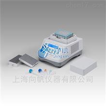 氮吹仪 恒温混匀仪 JXDC-10