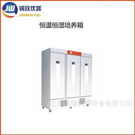 LHS-2000FD科研农业用实验室低温恒温恒湿培养箱