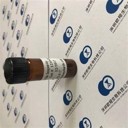 桂利嗪杂质标准品 提供结构确认