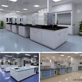 实验室规划设计服务
