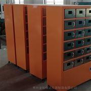 JDTG-50L冷凍土壤干燥箱(冷凍干燥機)