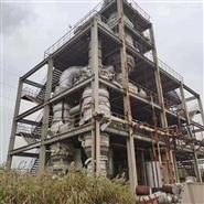 1吨MVR蒸发器出售转让