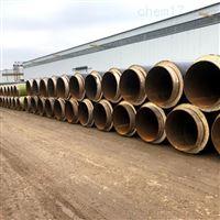 DN450高密度聚乙烯直埋外护保温管生产商