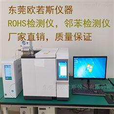 ROHS2.0邻苯检测仪,快速筛查增塑剂含量